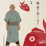 Mixmaster Morris @ Zeal Miyazaki pt3