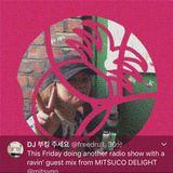 RAVE ON!! MITSUCO DELIGHT datafruits.fm guest mix