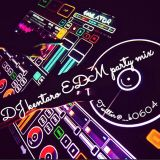 DJ kentaro EDM party mix