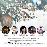 """tamapa"" vol.4 Live mix set ボールプール・パーティ「たまパ」J-POPアンセムミックス"