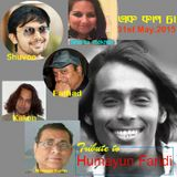 Ek Cup Cha 31st May 2015 Tribute to Humayun Faridi and interview with Arifin Shuvoo