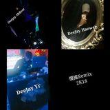 三位DJ首次同時合作慢搖串燒【AhBear】【Yr】【Haowei】 華晨宇 - 易燃易爆炸  李榮浩 - 戒煙  薛之謙 - 認真的雪 Manyao Remix 2K18