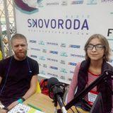 Форум Видавців 2016 / Ася Казанцева / Radio SKOVORODA