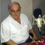 AL Madina FM Al Moukhtar (04-05-2016) مقابلة الفنان القدير جرجس جبارة