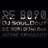 DJ Soul.Dout Electro Attack Ep.2
