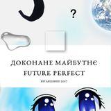 """Future Perfect"":  Що таке прогрес?"