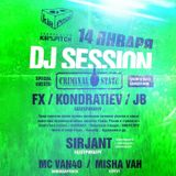 Criminal State Session mixed by DJ Kondratiew (2012)