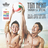 MUSCLE BEACH _TGN NEXT×Shangri-La SPECIAL vocal circuit 1 @ageHa TOKYO, Island Stage _ July 16, 2016