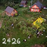 VASAROS BRIZAS 2426