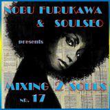 Mixing 2 Souls #17