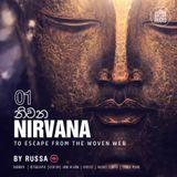 Nirvana - නිවන