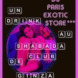 Un Drink Au Chabada's Club De Ginza by ***Dj Paris Exotic Store***