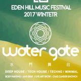 Eden Hill 2017 Eden Water Gate Stage Live Set