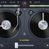 Full automatic UTADA  Mix.宇多田ヒカル。
