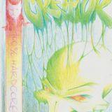 Creator part 11 1996
