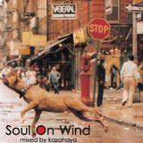 Soul On Wind