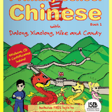 Primary School Chinese Online - Greetings and first words (Chapter 1, Book 1)