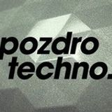Neubrandt_PozDro_Techno_2016_06