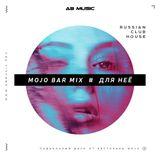 MOJO BAR CD GIFT # for her