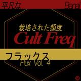 Cult Freq | Flux Vol. 4 : Banal