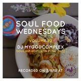 Soul Food #2 - 3/8/18