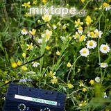 Mixtaper's Delights Vol.5: Έλεγχος Α' Τριμήνου 2012