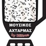 Μουσικός Αχταρμάς 14-1-2013