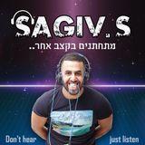 Dj Sagiv.S - סט רמיקסים מזרחית קיץ  2017