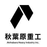AHI COMPILATION 07 - Exclusive Mix 5 - mixed by Takayuki Kamiya