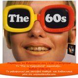 ballads of the 60's-pes to tragoydista-16-2-18