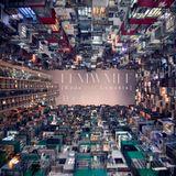 DJ Adam Wood / dRasL - Eclectic House Mix - FFMWMFF - Icelandic Welsh fusion