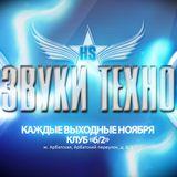 handarbeit - live@Moscow_technohelloween_29.10.11