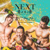 "Shangri-La 58 ""SPLASH"" × NEXT GOLD _CIRCUIT SAMPLE part1_ @ageHaTOKYO, Island Stage_April 29, 2017_"