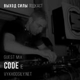 Vykhod Sily Podcast - Code Guest Mix