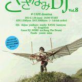 さざなみDJ vol.8 スピッツMIX