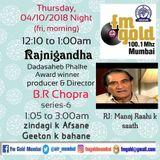 RJ Manoj Rahi - Friday, October 05, 2018 - Rajnigandha - B R Chopra Special