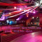 # 8 reggaeton , deep house , pop , greek 2019 mix - djvick.mp3