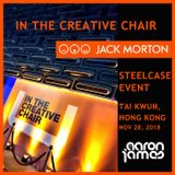 DJ Aaron James - In The Creative Chair - Jack Morton Worldwide Event (Hong Kong Nov. 29, 2018)