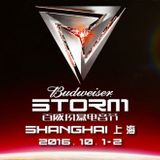 Bassjackers @ Storm Electronic Music Festival (Shanghai, China) – 02.10.2016 [FREE DOWNLOAD]