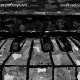 Νιωσε, το ραδιοφωνο Post-Resistance εποχη πρωτη 19/6/2014