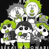 SEKAI NO OWARI(セカイノオワリ)2013-05-26 Shinkiba Wakasu Park, Tokyo( METROPOLITAN ROCK FESTIVAL 2013)
