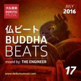 Buddha Beats-Episode 17