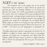 OXI.MY.LOVE.