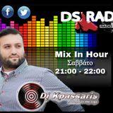 Ds Radio | Dj Kpassaris | MIx In Hour | Aprilios set 2.2