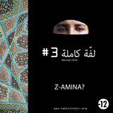 LAFFA KEMLA 3 (Z et AMINA SBOUI)