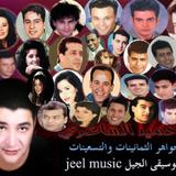 Mix Lab 10 - Jeel Music by Hamid Al Shaeri