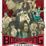 Booking/Shopping mix@20170924 asagaya