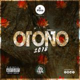 DjFranco - Mix Otoño 2018 By Casa Vieja