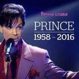 Vremenski Patnici - Prince Tribute