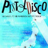 pistol Disco Tour 再現mix